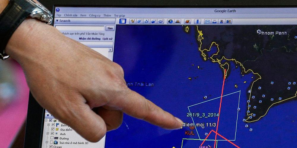 Операция поиска малазийского авиалайнера остановлена на неопределенное время