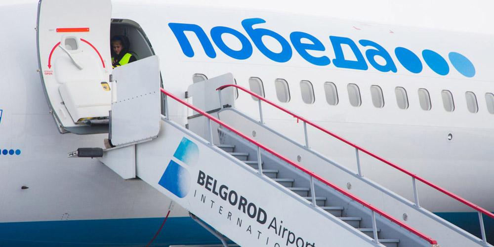 Сервис жалоб на авиационного перевозчика «Победа»