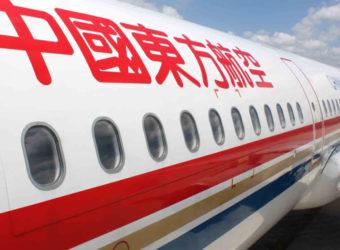 Авиалайнер китайской компании совершил экстренную посадку в Красноярске