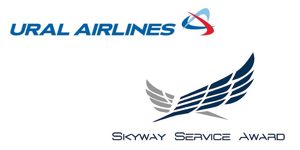 26 - Авиакомпания «Уральские Авиалинии» стала призером Skyway Service Award