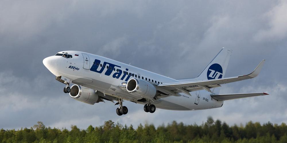 Авиакомпания UTair продает билеты без даты за полцены