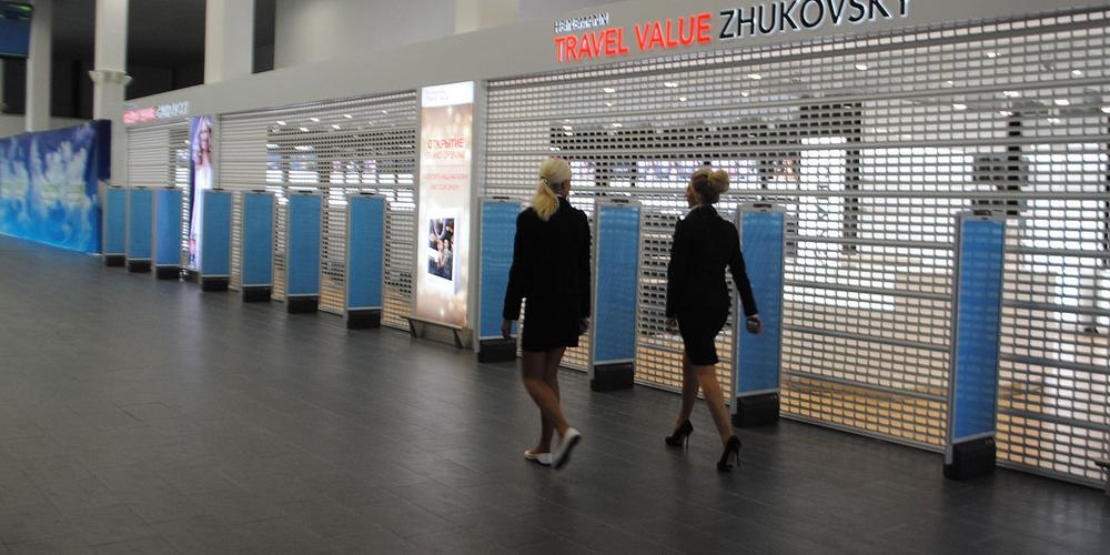 35a - Азербайджан и Россия договорились о полетах из аэропорта Жуковский
