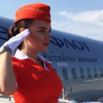 Агентство Brand Finance назвало «Аэрофлот» самой мощной компанией