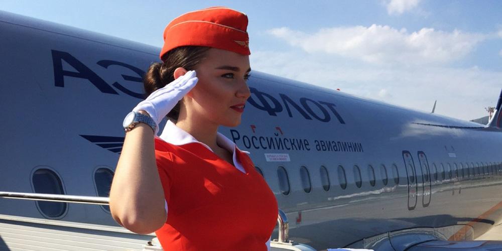 36 - Агентство Brand Finance назвало «Аэрофлот» самой мощной компанией