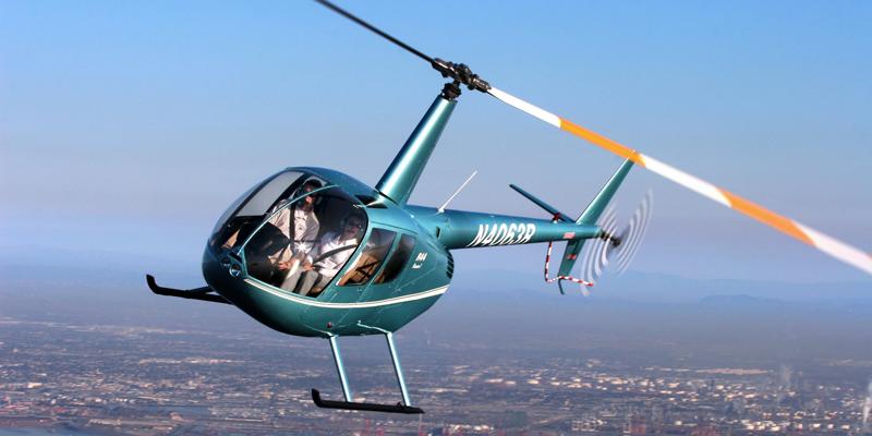 98 - Вертолетные перелеты по Франции