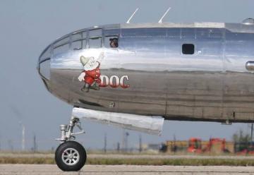 Новости деловой авиации  - B29 готов к новому сезону