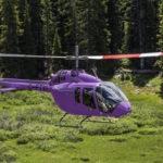 На ярмарке  Heli Expo 2017  состоялась презентация  первого Bell 505 Jet Ranger