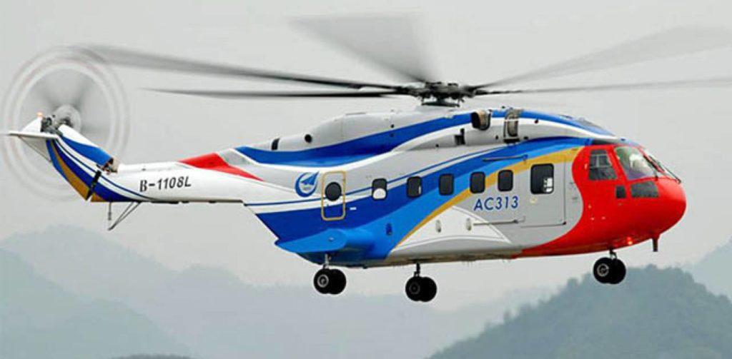 Вертолет «AC-313» совершил сертификационный полет