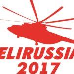 На HeliRussia представят проект TakeHeli