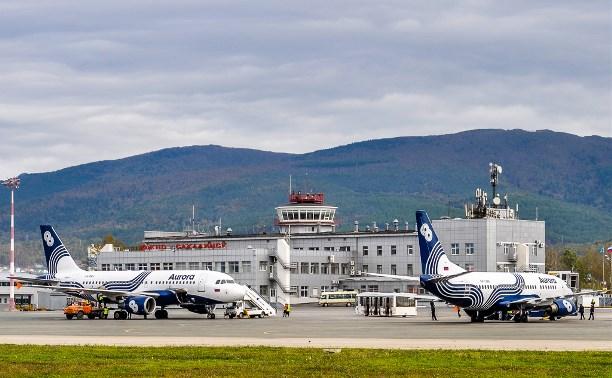 image002 - Путин распорядился проверить готовность аэропортов Сахалина к землетрясениям