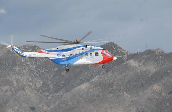 image003 1 - Завершились сертификационные испытания китайского вертолета АС313