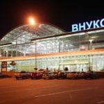 Аэропорт «Внуково» оценили по достоинству
