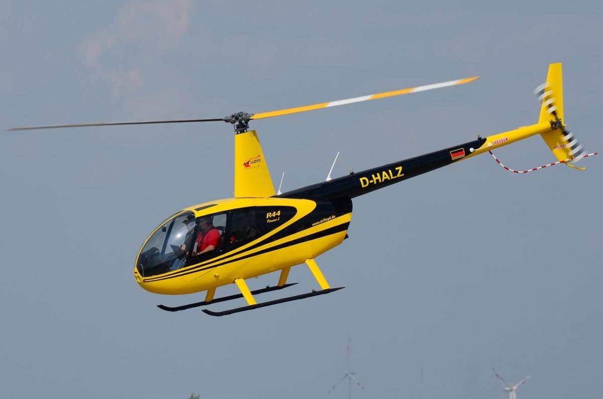 Полеты на вертолете: как, куда и <b>сколько</b>