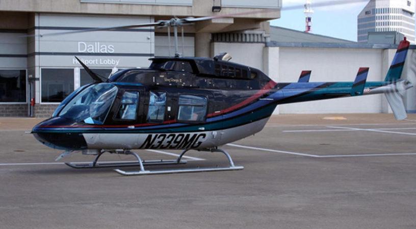 Bell 206L 4 купить вертолет с Aviav