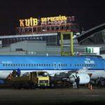 borispol 150x150 - На Камчатке построят новый аэропорт в форме вулкана