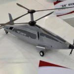 В Китае разработают скоростной вертолет