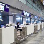 finnair 150x150 - S7 Airlines внедрит технологию распознавания лиц в «Домодедово»