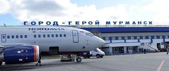 image003 - В Заполярье реконструируют два аэропорта