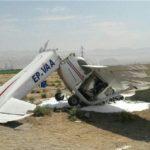 light 150x150 - В Гондурасе потерпел крушение самолет наркомафии