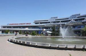 minsk 300x195 - Авиакомпания «Победа» не будет летать в Минск