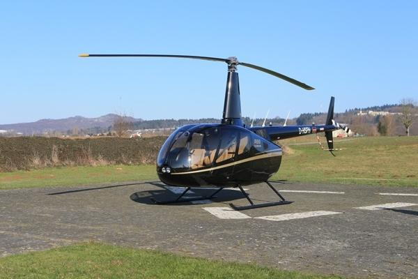 Robinson R66 купить вертолет с Aviav