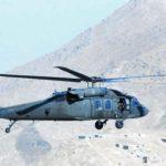 UH-60A Black Hawk для Афганистана