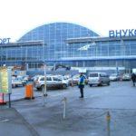 vnukovo 150x150 - Аэропорт «Внуково» оценили по достоинству