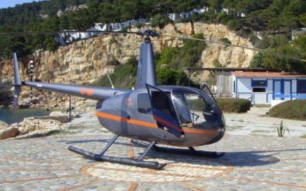 Robinson R44 Clipper II купить бу