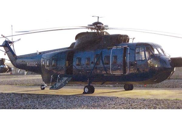 Sikorsky S-61N купить бу