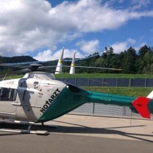Airbus/Eurocopter EC 135P2 купить бу