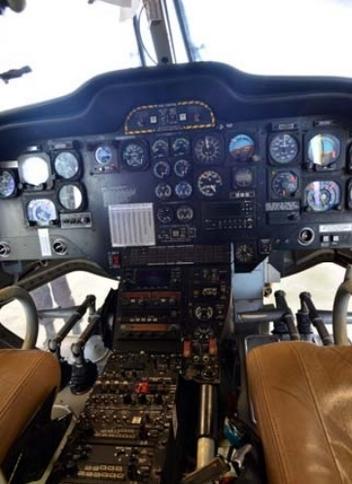 293354 df26ed412e929bf49bfd62259eb1cea8 920X485 - Airbus/Eurocopter BK 117 C-1