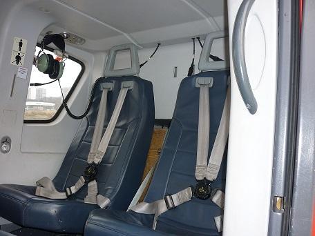 293871 5021abfd96fa8bc23eb2cfd00fb67d19 920X485 - Airbus/Eurocopter EC 135T2+