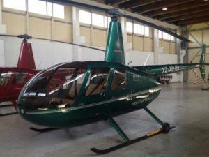 Robinson R44 купить бу
