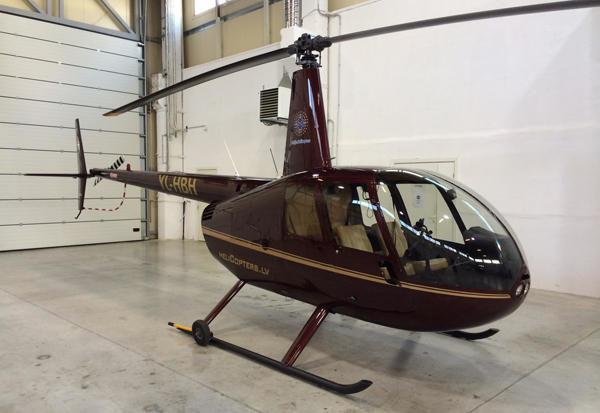 Robinson R44 Raven I купить бу