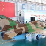 GAC  представила первый учебно-боевой  FTC-2000 для ВВС Судана