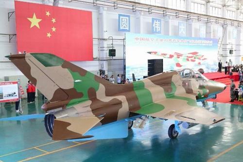 7sbum - GAC  представила первый учебно-боевой  FTC-2000 для ВВС Судана