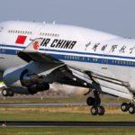 Air China 150x150 - Китай приостановил набор российских пилотов
