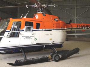 Airbus/Eurocopter BO 105CBS-5 купить бу