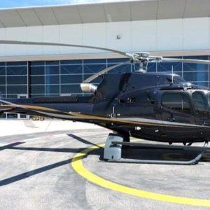 Airbus/Eurocopter EC 130 купить бу