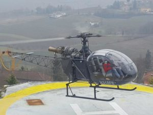 Airbus/Eurocopter SA 318 купить бу