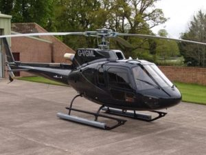 Airbus H125 купить бу