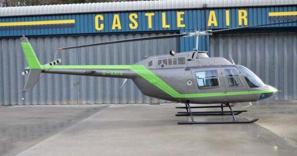 Bell 206B III купить бу