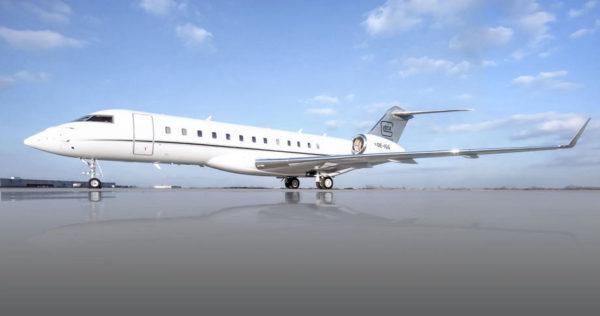 Bombardier Global Express XRS купить бу