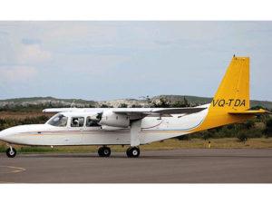Britten-Norman Islander купить бу