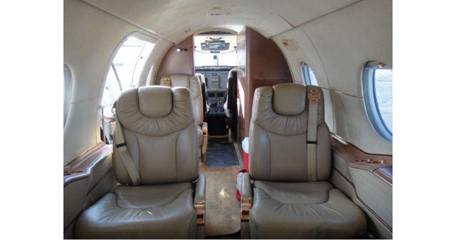hawker beechcraft 400xp 293080 16e3b54d30d33c71 920X485 920x485 - Hawker Beechcraft 400XP