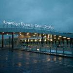 Начало работы базы Wizz Air в аэропорту Пулково откладывется на конец года