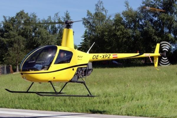 Robinson R22 Beta II купить бу