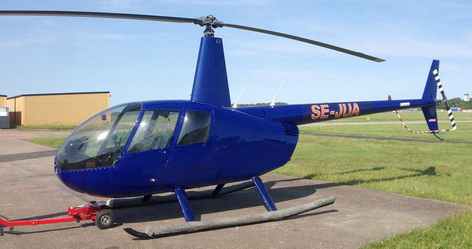 Robinson R44 Clipper I купить бу