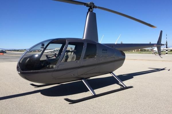 Robinson R44 Raven II купить бу