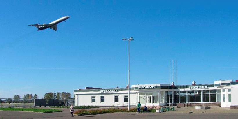 Аэропорт «Туношна» превратят в международный